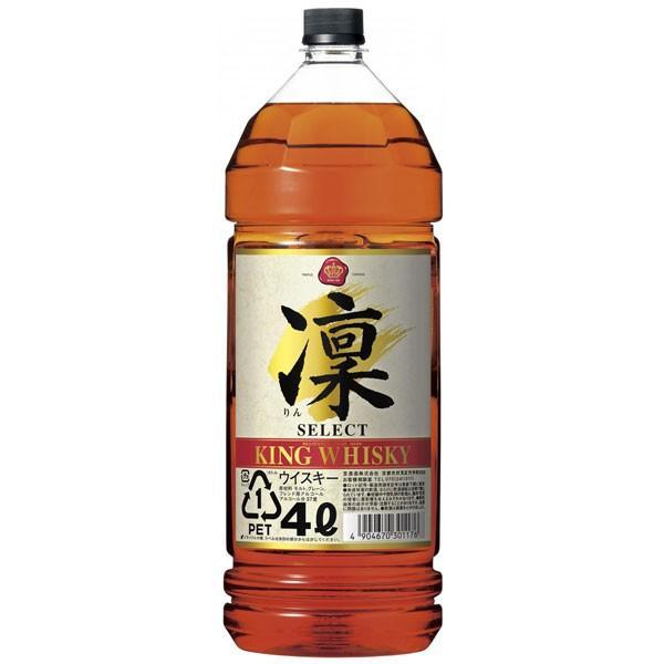 宝 キングウイスキー 凛 セレクト 4L 4000ml あすつく|yo-sake