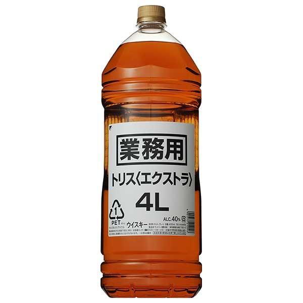 サントリー トリスエクストラ 業務用 4L 4000ml yo-sake