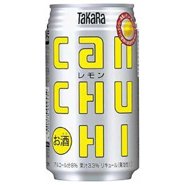 タカラ canチューハイ レモン 350ml x 24本 (ケース販売) あすつく (2ケースまで同梱可能)|yo-sake