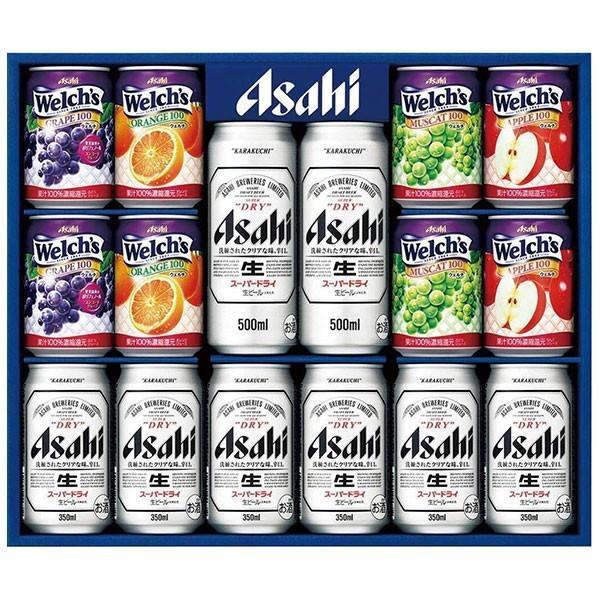 お中元 ビール FS-3N アサヒ スーパードライ ファミリーセット お中元 ギフト|yo-sake