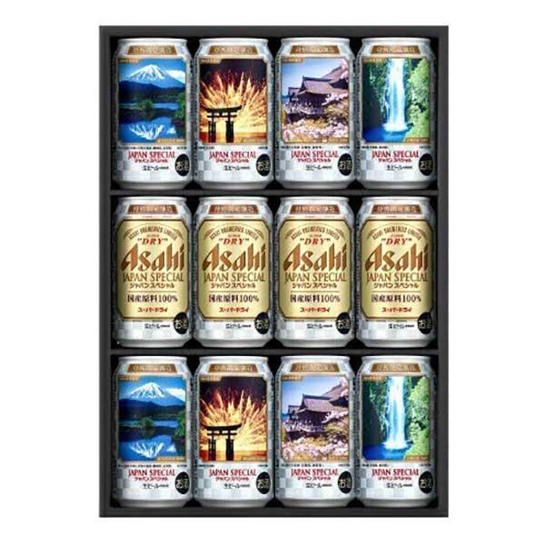 お中元 御中元 ビール beer ギフト gift 無料 JSD-3 日本の世界遺産デザイン缶 スーパードライ ジャパンスペシャル お中元ギフト 詰め合わせ アサヒ ドライプレミアム豊醸