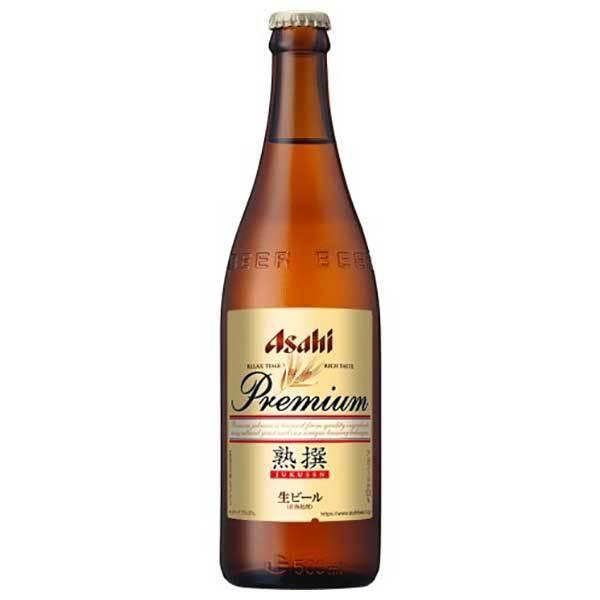 アサヒ プレミアム生ビール熟撰 中びん500ml x 20本 (瓶)(国産/ビール/ALC 5.5%)