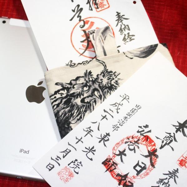 iPad Air、iPad Pro対応【龍】タブレットケース 特|yo-yamato|06