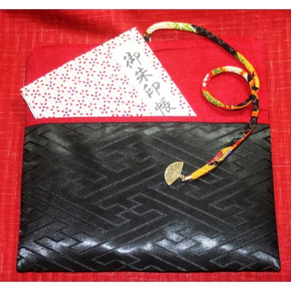 【神黒扇大】御朱印帳ケース(一冊入れ)大|yo-yamato