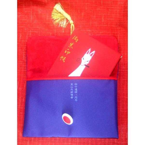 W杯特別Ver.【八咫烏縦】御朱印帳ケース(一冊入れ)|yo-yamato|04