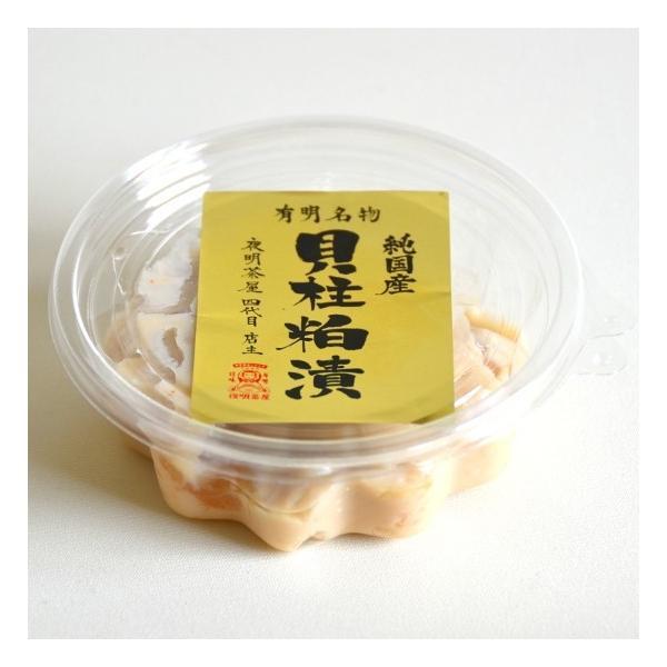 純国産 貝柱粕漬 カップ入り140g 国産のタイラギで粕漬けを作りました