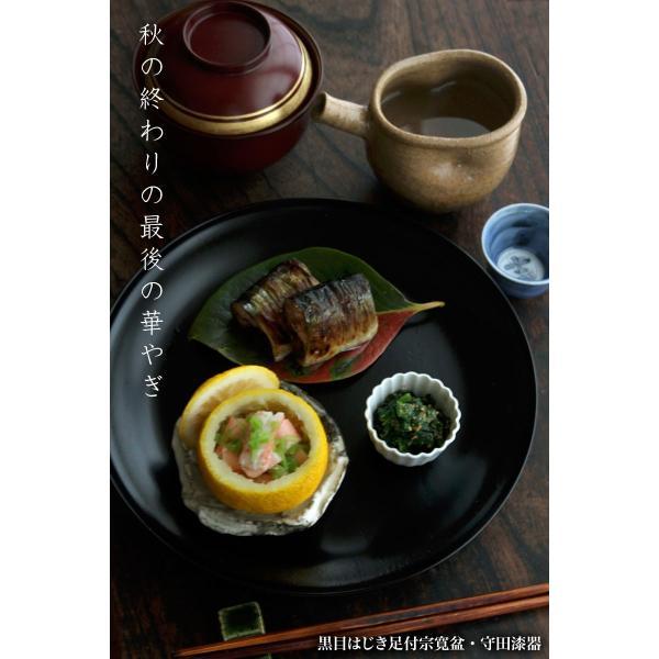 九谷焼:染溜吉字ぐい呑・須田菁華《盃》 yobi 04