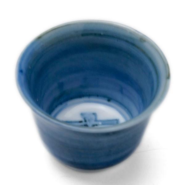 九谷焼:染溜吉字酒盃・須田菁華《盃》|yobi