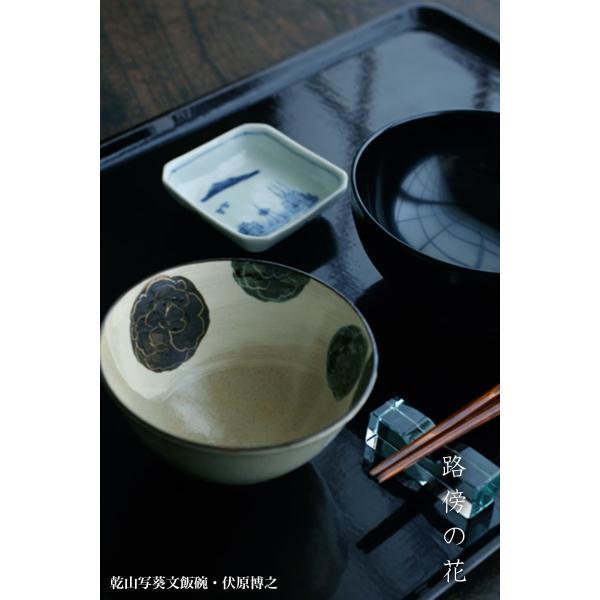 京焼:乾山写葵文飯碗・伏原博之《飯碗・ご飯茶碗・11.5cm》 yobi 06