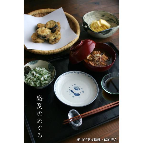 京焼:乾山写葵文飯碗・伏原博之《飯碗・ご飯茶碗・11.5cm》 yobi 10