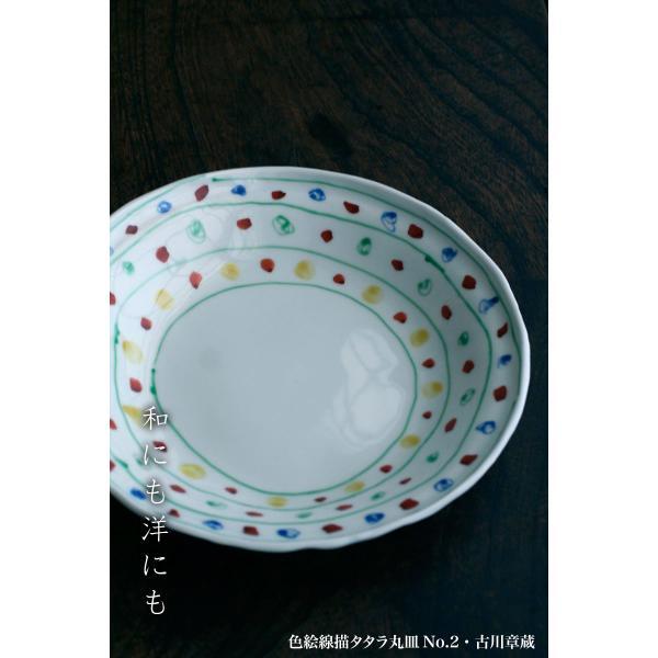 《定期販売》色絵線描タタラ丸皿No.2・古川章蔵《大皿・24.5cm》|yobi|04