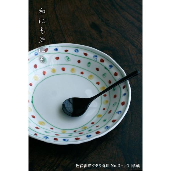 《定期販売》色絵線描タタラ丸皿No.2・古川章蔵《大皿・24.5cm》|yobi|05