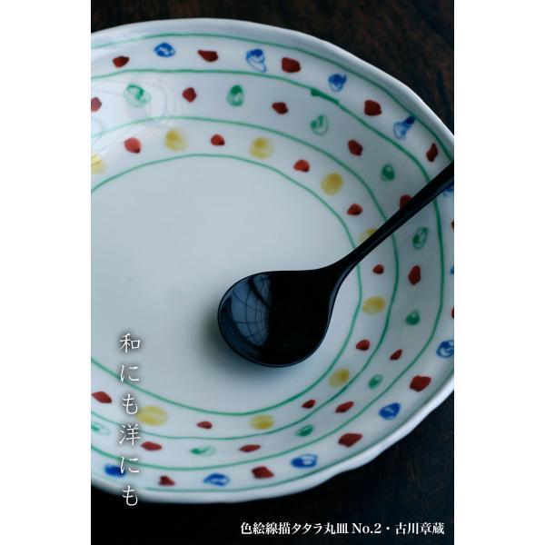 《定期販売》色絵線描タタラ丸皿No.2・古川章蔵《大皿・24.5cm》|yobi|06