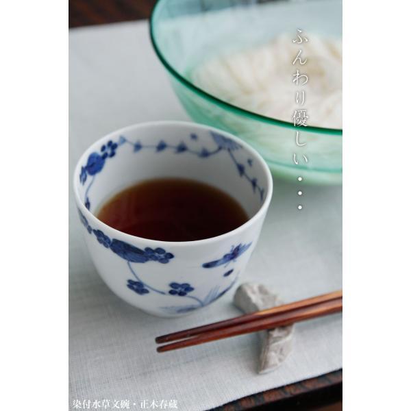 九谷焼:染付水草文碗・正木春蔵《小鉢・9.0cm》|yobi|05
