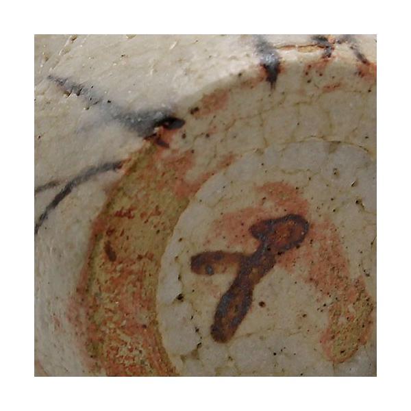 志野焼:志野菖蒲文猪口・瀧川恵美子《湯呑・筒向付・6.0cm》|yobi|08