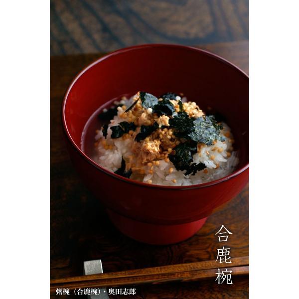 漆器・朱粥椀《合鹿椀》・奥田志郎|yobi|04
