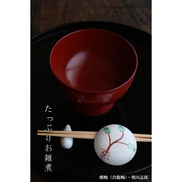 漆器・朱粥椀《合鹿椀》・奥田志郎|yobi|09