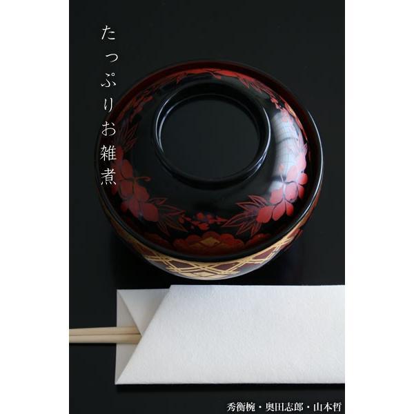 漆器:秀衡椀・奥田志郎・山本哲《汁椀・雑煮椀・300ml》|yobi|11