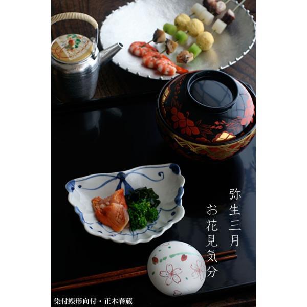 漆器:秀衡椀・奥田志郎・山本哲《汁椀・雑煮椀・300ml》|yobi|06