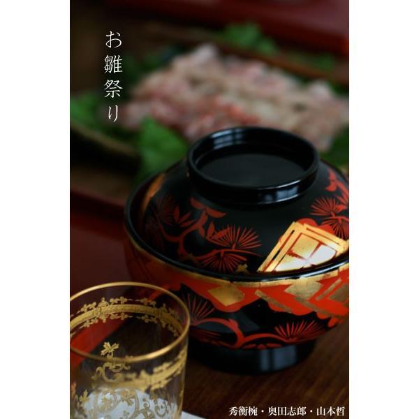 漆器:秀衡椀・奥田志郎・山本哲《汁椀・雑煮椀・300ml》|yobi|09