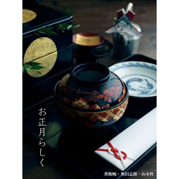 漆器:秀衡椀・奥田志郎・山本哲《汁椀・雑煮椀・300ml》|yobi|10