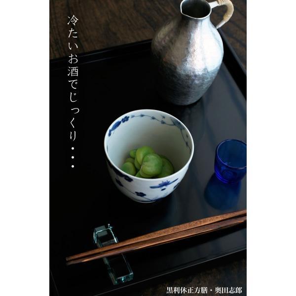 黒利休正方膳・奥田志郎|yobi|02
