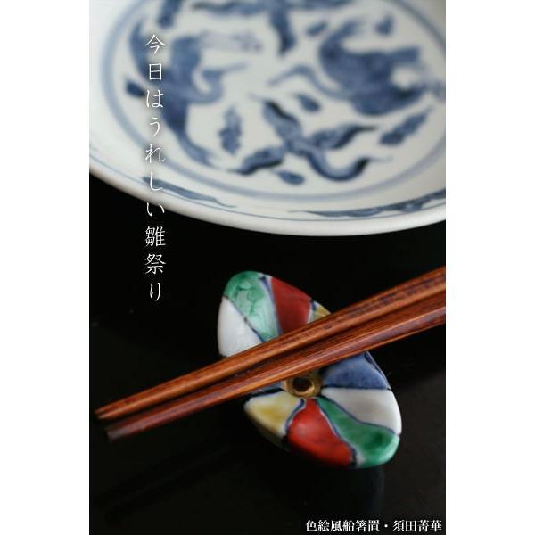 漆器:にちにち箸・奥田志郎《箸・マイ箸・両口箸・利休箸》 yobi 03