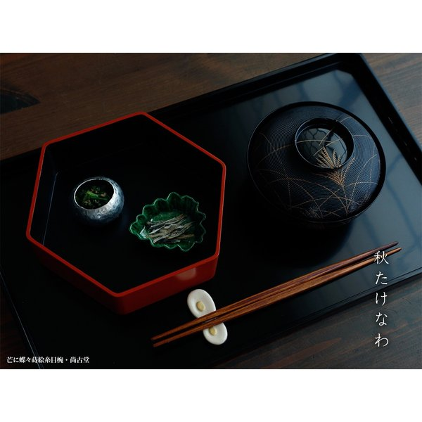 漆器:にちにち箸・奥田志郎《箸・マイ箸・両口箸・利休箸》 yobi 06