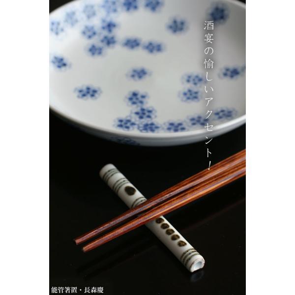 漆器:にちにち箸・奥田志郎《箸・マイ箸・両口箸・利休箸》 yobi 08