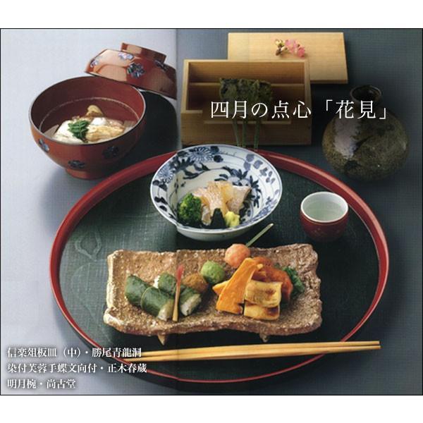 明月椀・尚古堂・山本哲|yobi|05