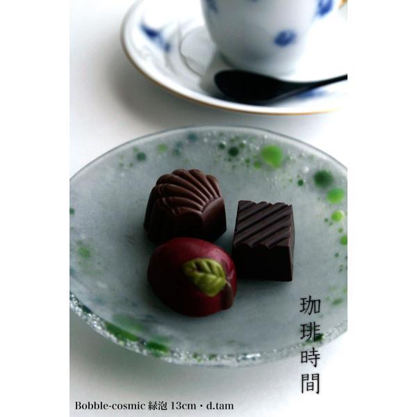ガラス:Bubble-cosmic緑泡13cm・d.Tam《小皿・12.6cm》|yobi|11