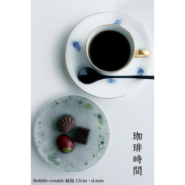 ガラス:Bubble-cosmic緑泡13cm・d.Tam《小皿・12.6cm》|yobi|12