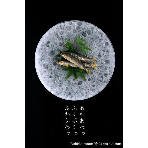 ガラス:Bubble-moon透21cm.d.Tam《中皿・21.5cm》|yobi|11