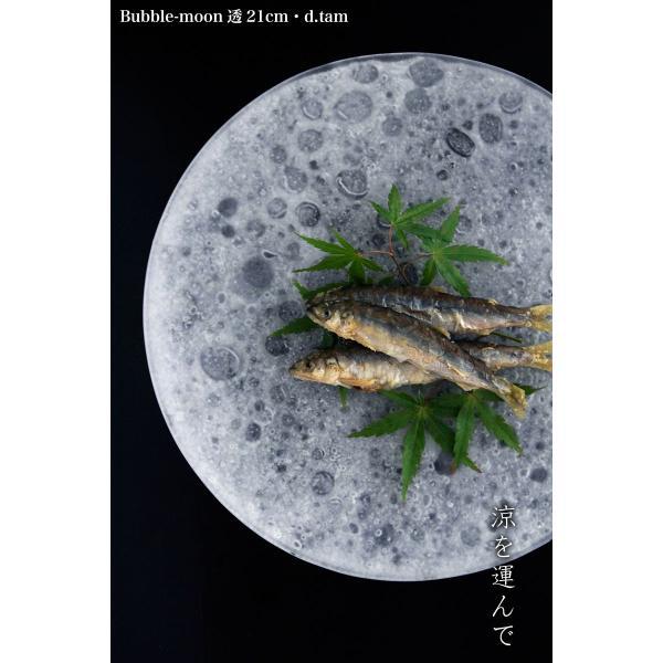 ガラス:Bubble-moon透21cm.d.Tam《中皿・21.5cm》|yobi|10