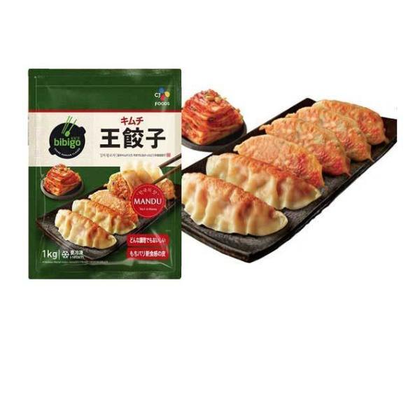 【冷凍】bibigo 王餃子(キムチ)・1kg