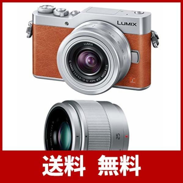 パナソニック ミラーレス一眼カメラ ルミックス GF9 ダブルズームレンズキット 標準ズームレンズ/単焦点レンズ付属 オレンジ DC-GF9W-D yodoya