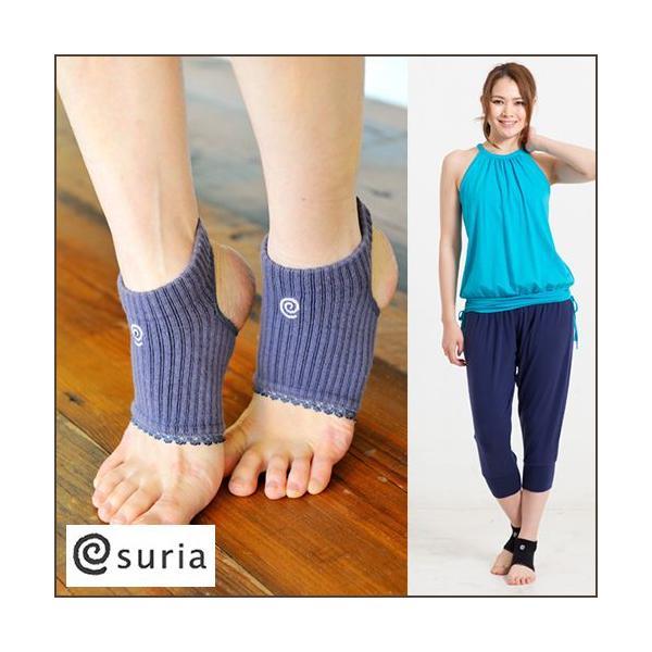 SURIA メール便送料無料 suria スリア  プティショセット ヨガソックス ヨガ ソックス 靴下 レディース|yoga-pi