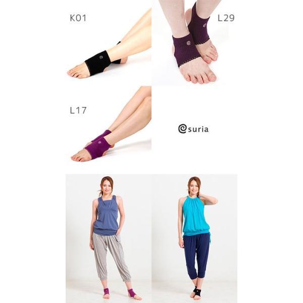 SURIA メール便送料無料 suria スリア  プティショセット ヨガソックス ヨガ ソックス 靴下 レディース|yoga-pi|02