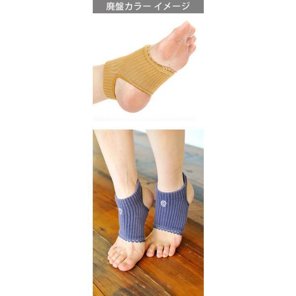 SURIA メール便送料無料 suria スリア  プティショセット ヨガソックス ヨガ ソックス 靴下 レディース|yoga-pi|03