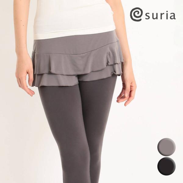 スリア SURIA ティアードショーツ ヨガウェア ヨガパンツ ヨガ パンツ スカート風 レディース 新作 ブランド|yoga-pi