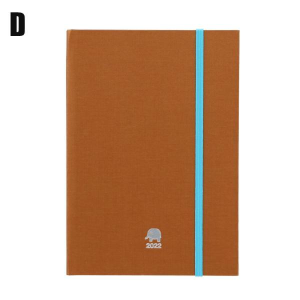 ヨガ手帳 2020年 全11柄(オリジナル7柄+限定4柄)|yoga-pi|05