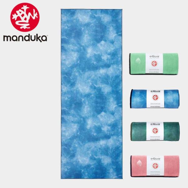 ヨガラグ MANDUKA マンドゥカ  ヨガマット ヨガラグ ヨガタオル eQua マットタオル(L) 日本正規品 ホットヨガ マット|yoga-pi
