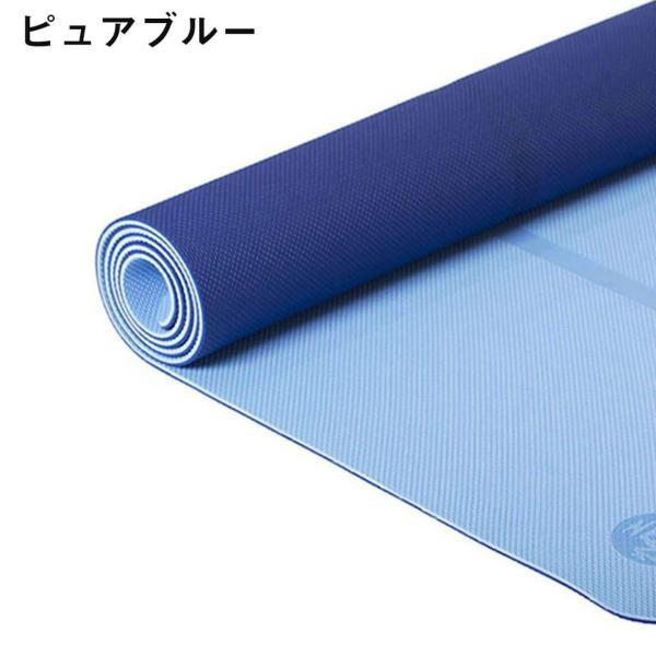 ヨガマット 5mm  マンドゥカ Welcome ヨガブランド MANDUKA ヨガ ピラティス マット|yoga-pi|02