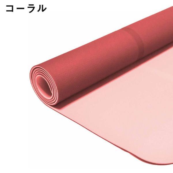 ヨガマット 5mm  マンドゥカ Welcome ヨガブランド MANDUKA ヨガ ピラティス マット|yoga-pi|03