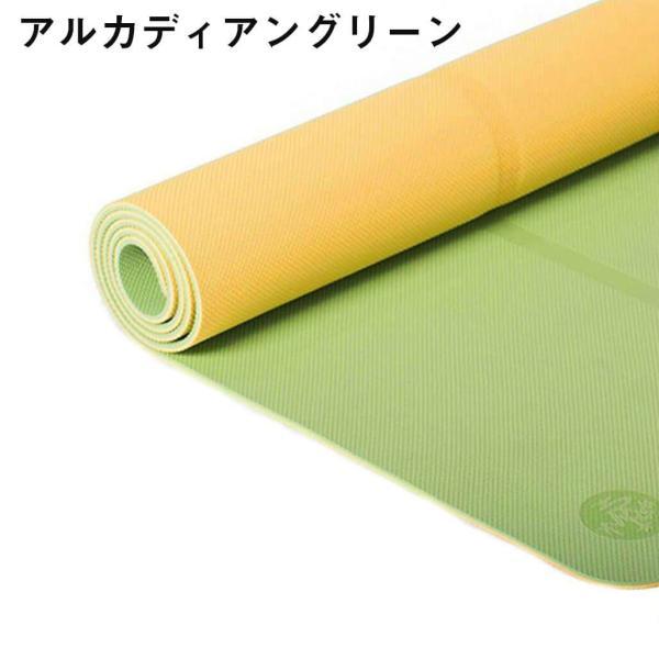 ヨガマット 5mm  マンドゥカ Welcome ヨガブランド MANDUKA ヨガ ピラティス マット|yoga-pi|04