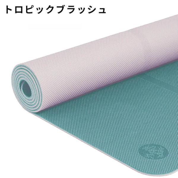 ヨガマット 5mm  マンドゥカ Welcome ヨガブランド MANDUKA ヨガ ピラティス マット|yoga-pi|05