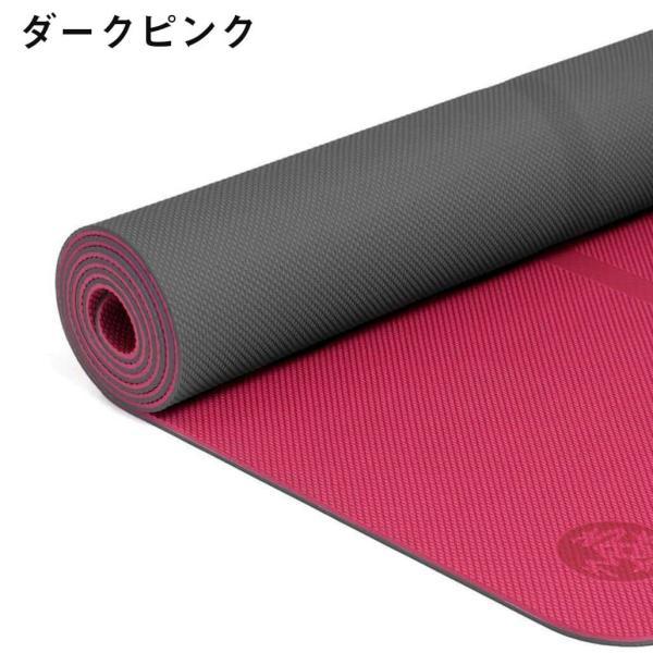 ヨガマット 5mm  マンドゥカ Welcome ヨガブランド MANDUKA ヨガ ピラティス マット|yoga-pi|06