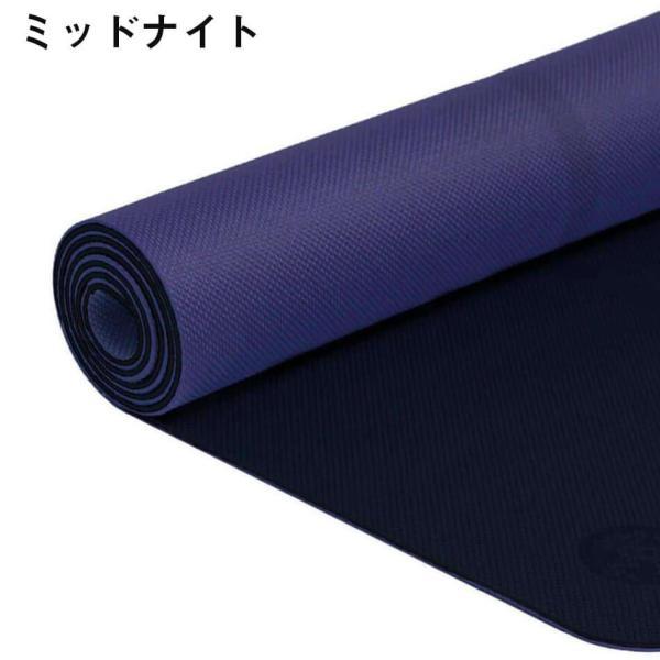 ヨガマット 5mm  マンドゥカ Welcome BEGIN YOGA MAT ヨガブランド MANDUKA ビギン yoga-pi 09