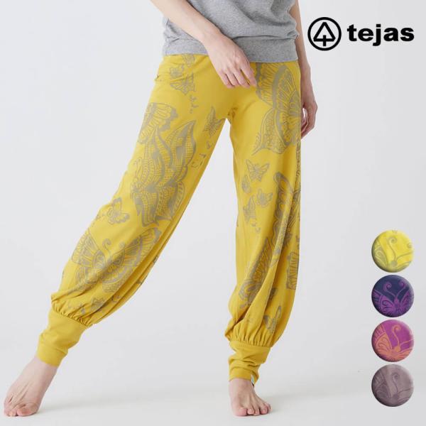 テジャス Tejas ヨガウェア ヨガパンツ tl71516-10 ガネーシャ avani-bottom-long ヨガ ブランド アラジンパンツ|yoga-pi