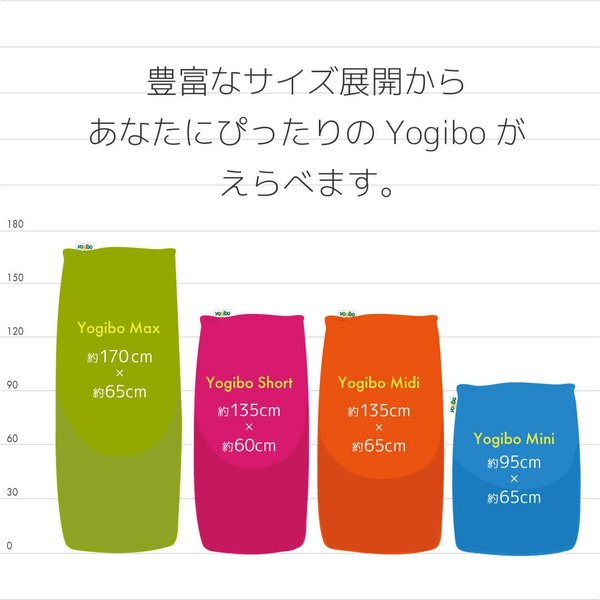 特大ビーズクッション Yogibo Max(ヨギボー マックス) / ソファー / ビーズソファ/ ソファベッド/3人掛け/ 大きい|yogibo|12